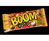 Драже «Арахис в молочном шоколаде со взрывной карамелью» 45г