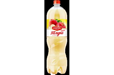 Напій ТМ «Legenda»  «Зі смаком яблука та ехінацеї» 2л