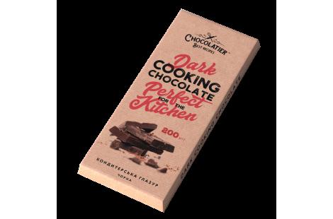 "Кондитерська глазур чорна ""Chocolatier Cooking Chocolate""  200г"