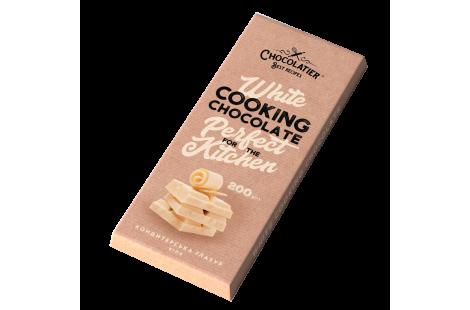 "Кондитерська глазур біла ""Chocolatier Cooking Chocolate""  200г"