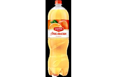 Напій  ТМ «Legenda»  «Зі смаком апельсину» 2л