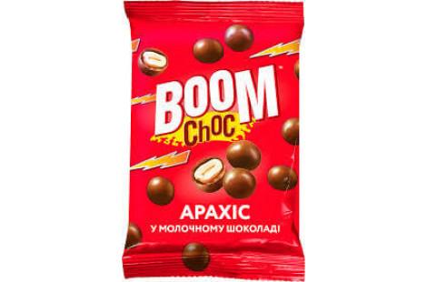 Драже Boom Choc «Арахіс у молочному шоколаді» 100г