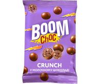 BOOM CHOC CRUNCH Рисові кульки в молочному шоколаді 80г