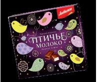 Цукерки Любімов Пташине молоко в чорному шоколаді 150г