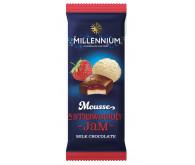 Шоколад молочний «Millennium Mousse» з мусовою та полуничною начинкою 135г