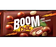 BOOM CHOC Арахіс у какао-порошку 90г