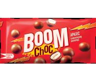 Драже Boom Choc «Арахіс у молочному шоколаді» 45г