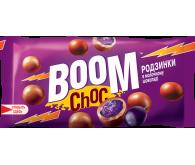 BOOM CHOC Родзинки у  молочному шоколаді 45г
