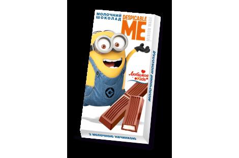 Шоколад «Любимов Kids» молочный с молочной начинкой 100г