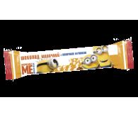 Шоколад  «Любимов Kids» молочний з молочною начинкою по 12,5г